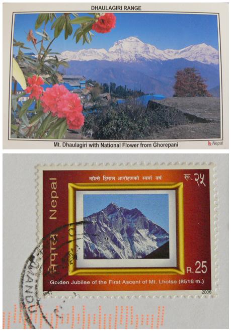 Nepalpostcard